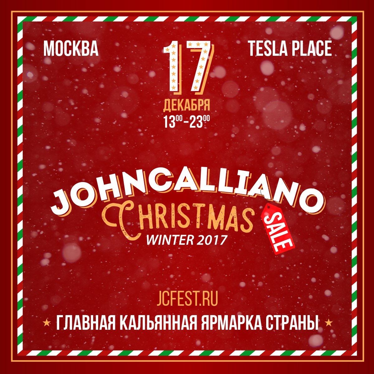 JohnCalliano Christmas Sale